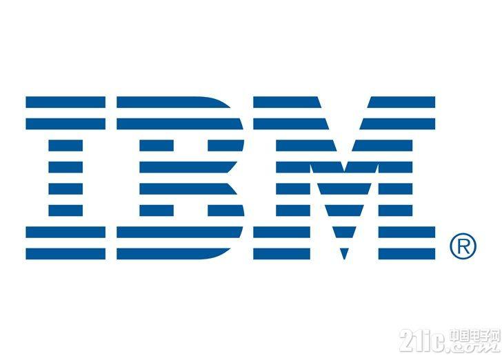 一面做加法一面做减法!IBM定价18亿美元出售部分软件产品业务