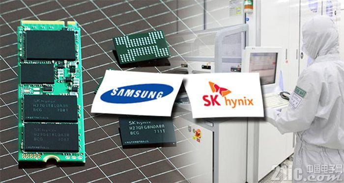 明年存储芯片价格大降价:NAND闪存降45%、内存降30%: