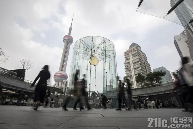 苹果供应链中存在回扣和行贿问题?苹果中国供应商和员工受影响