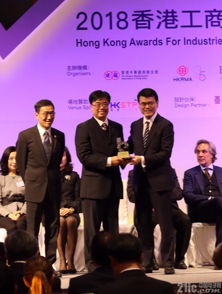 晶门科技PMOLED TDDI芯片  于2018「香港工业奖」及「工程技术学会创新奖」夺得殊荣