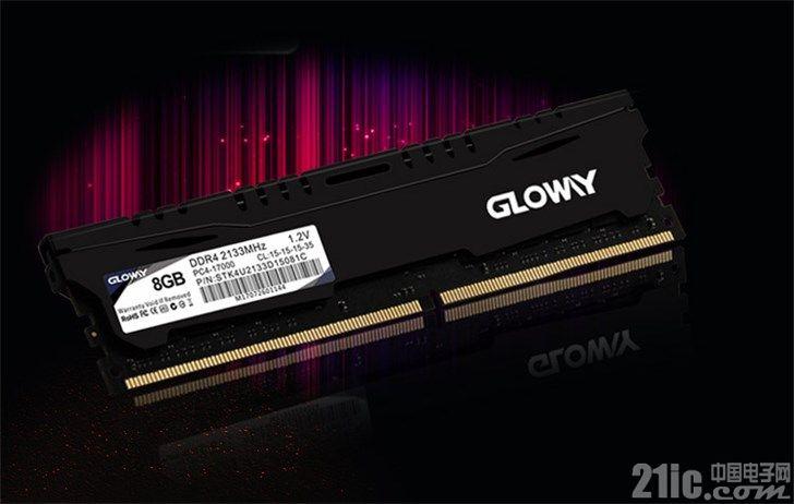内存引来降价狂潮!光威悍将 DDR4 16G单条已降至569元
