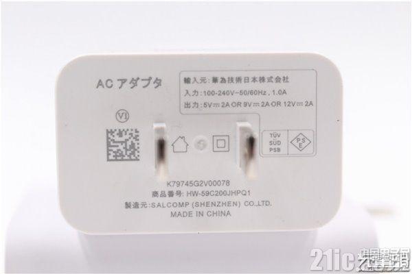 华为24W USB PD充电器评测:对iPhone X系列支持快充