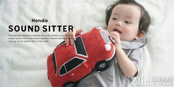 帮助婴儿睡眠,本田神奇产品诞生!