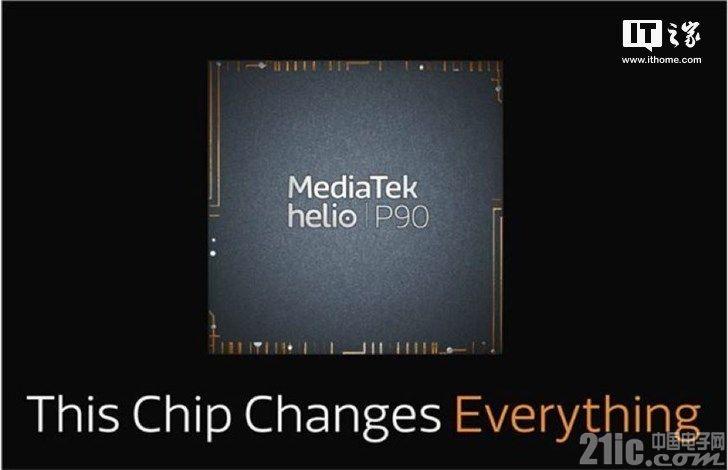 高通骁龙855亮相后,联发科对即将发布的Helio P90 AI芯剧透!