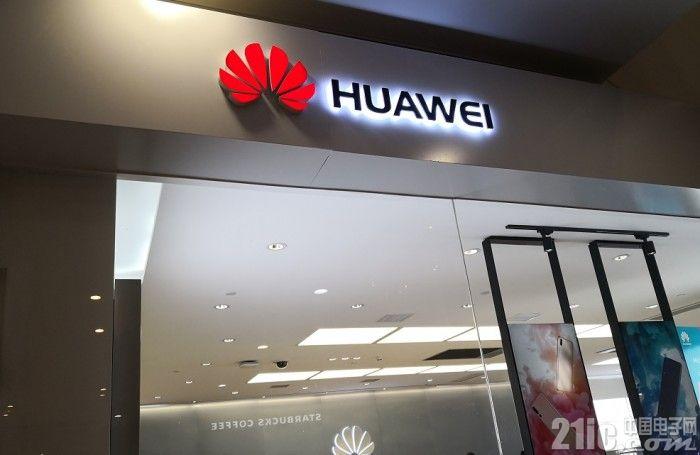 """华为消费者业务今年营收将破500亿美元,占华为总收入""""半壁江山"""""""