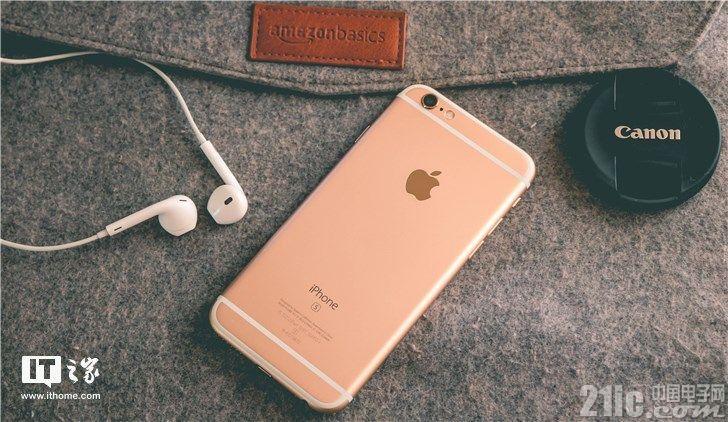 iPhone升级到iOS12能否逃脱禁售令?知情人士:禁的是产品,不是系统!