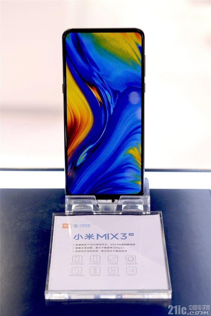 小米Mix 3用户要哭晕,5G版小米Mix 3 亮相:首发骁龙855