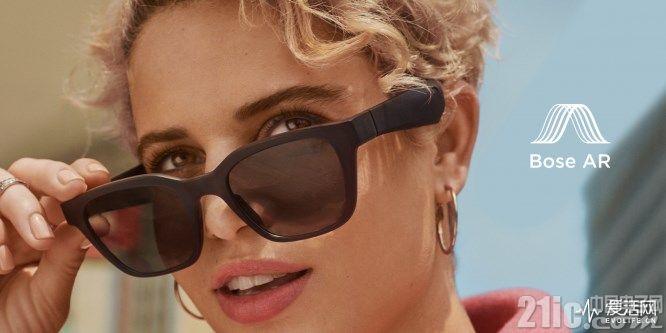这款AR眼镜功能有点怪,增强的是声音!