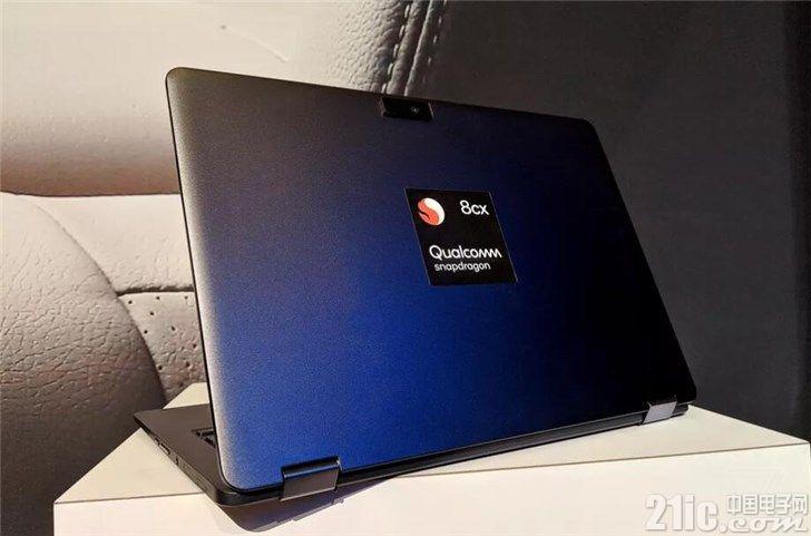 高通骁龙8cx参考设计笔记本上手测试:潜力很大!