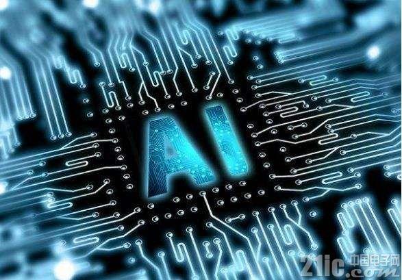认为英伟达给AI电脑拖后腿,这家AI创企获微软、宝马投资