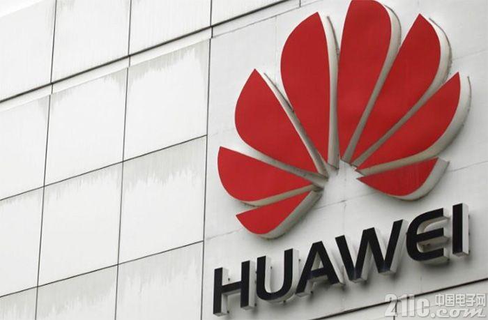 华为:禁止华为5G设备的国家,网络建设成本将增加40%