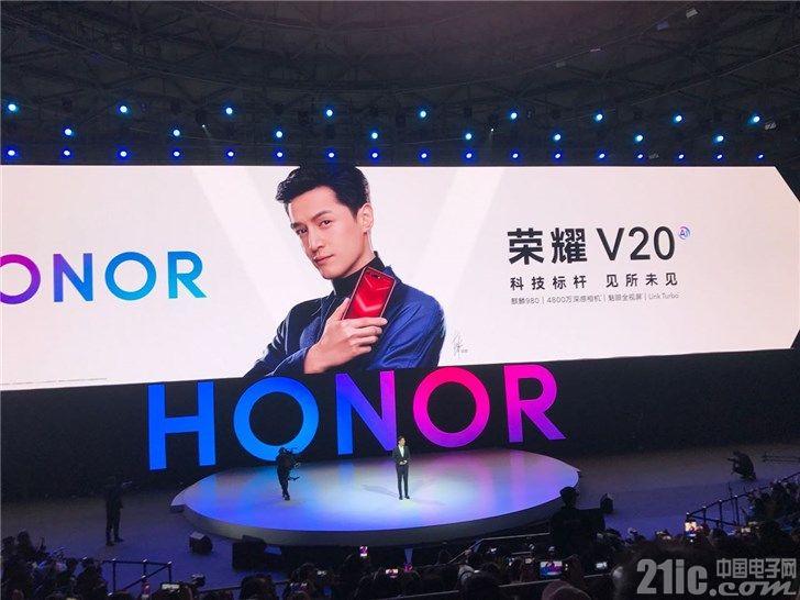 荣耀V20正式发布,胡歌还用它拍了样张!