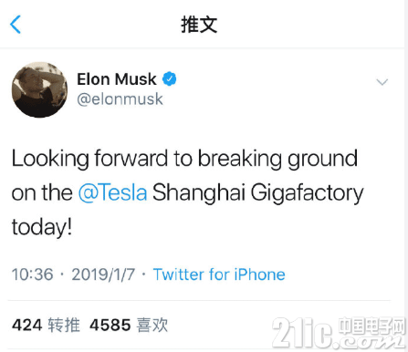 特斯拉上海超级工厂即将开工建设,预计今年下半年部分投产