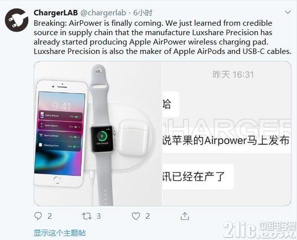 """AirPower再次生变,刚冒出的""""信号""""被苹果悄悄消灭了!"""