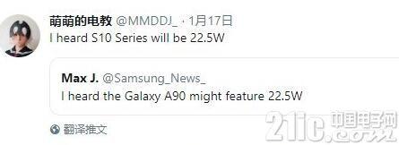 三星开启智能手机电池革命?Galaxy S10系列电池将采用石墨烯技术