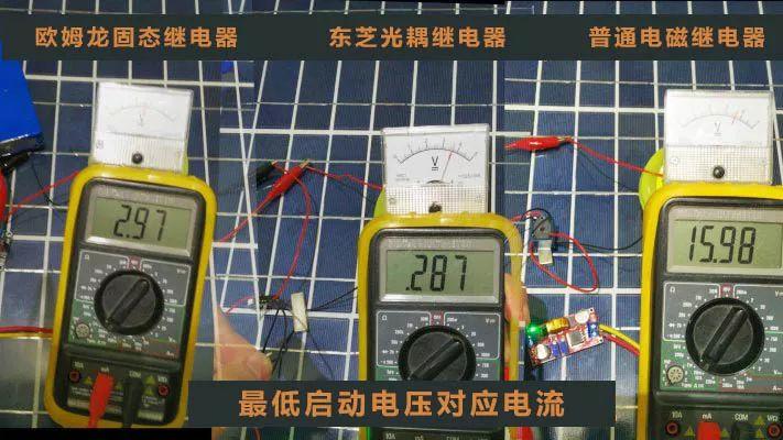 【TLP3547评测报告】(六)