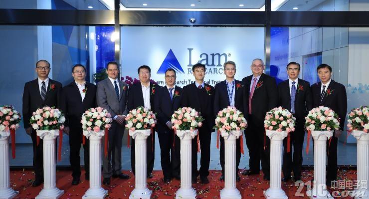 泛林集团领导及政府和客户代表等出席泛林集团技术培训中心开幕仪式.jpg