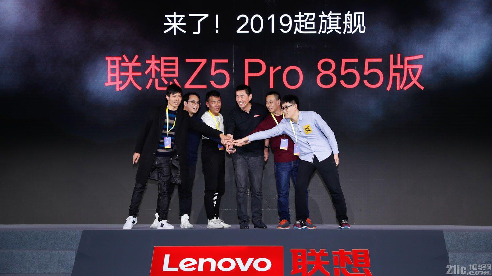 网友问为何联想Z5 Pro GT骁龙855版手机延迟?常程竟这样回应