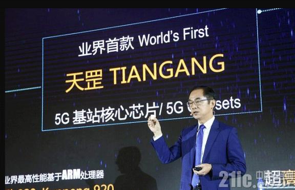 华为在5G方面为何难以低调?实力太强大!
