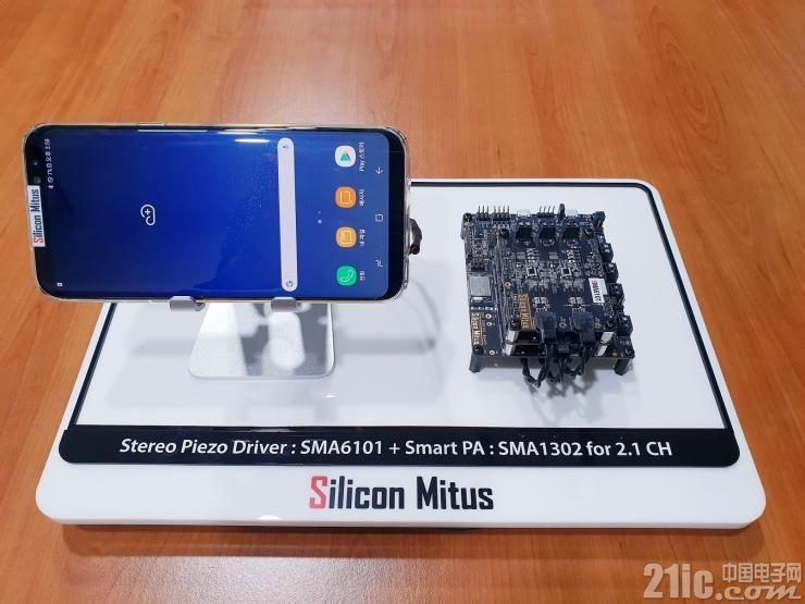 CES2019:Silicon Mitus将展示HiFi音频IC