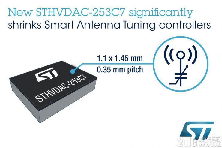 意法半导体智能天线控制器,降低物料成本并让智能手机获得更好的射频性能