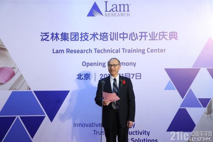 泛林集团副总裁兼中国区总经理刘二壮博士发表致辞.jpg