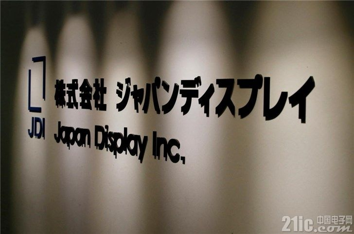 中国投资者救助即将敲定,苹果屏幕供应商JDI股价大涨11%