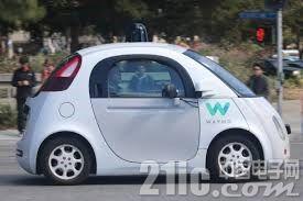 自动驾驶发展遇阻,消费者不信任!