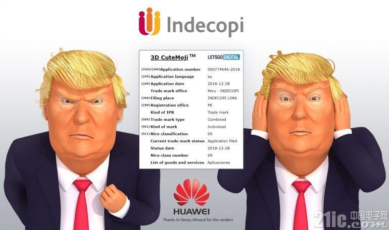 华为表情商标3DCuteMoji,或和P30系列复搞笑图片联的三图片