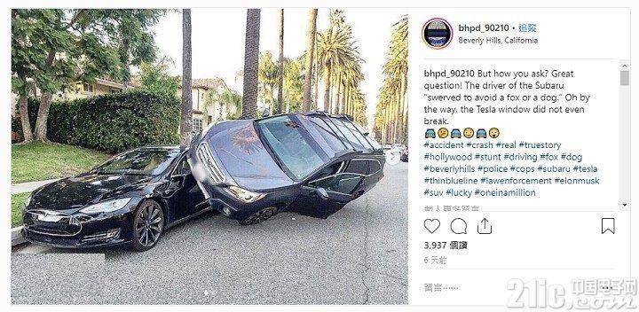 特斯拉Model S安全性再受肯定,被翻车的SUV击竟毫发无损!