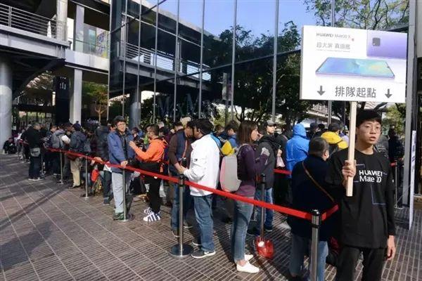 华为Mate 20 X登陆台湾市场,消费者表现让人吃惊!