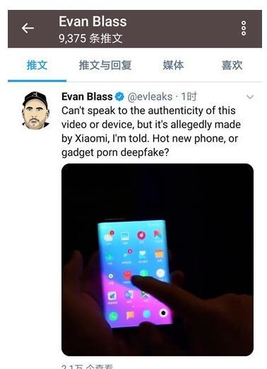 双折效果惊艳,小米可折叠手机曝光!