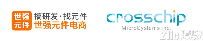 增添国产高端磁传感器产品线 世强与芯进电子(CrossChip)签订代理协议
