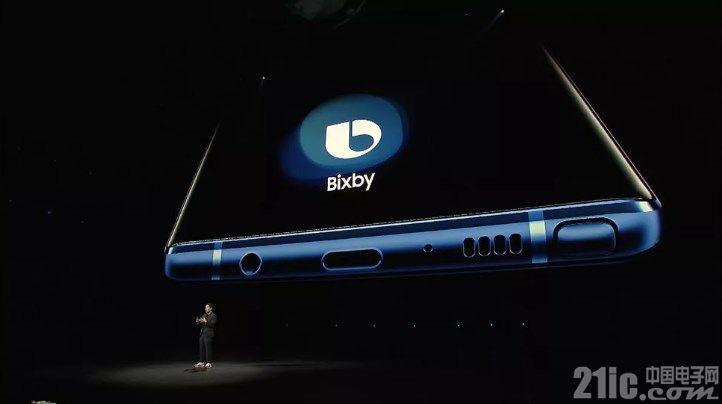 借助家电和汽车,三星大力推广语音助手Bixby