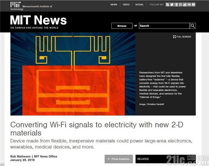 再也不用担心续航?科学?#21307;�WiFi信号转换成电力