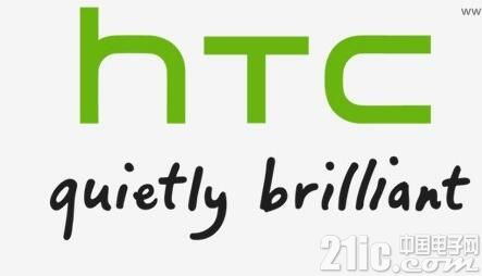 HTC手机要退出中国?天猫官方旗舰店手机已经全部下架!
