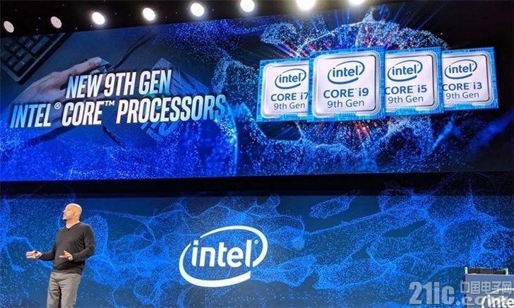 英特尔6款9代桌面级CPU规格型号曝光!