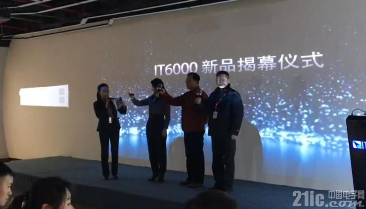 IT6000新品发布会全国巡回进行时!  --2250V兆瓦级源载系列震撼上市