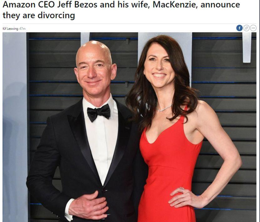 亚马逊CEO离婚了,前妻身家有望超越马化腾