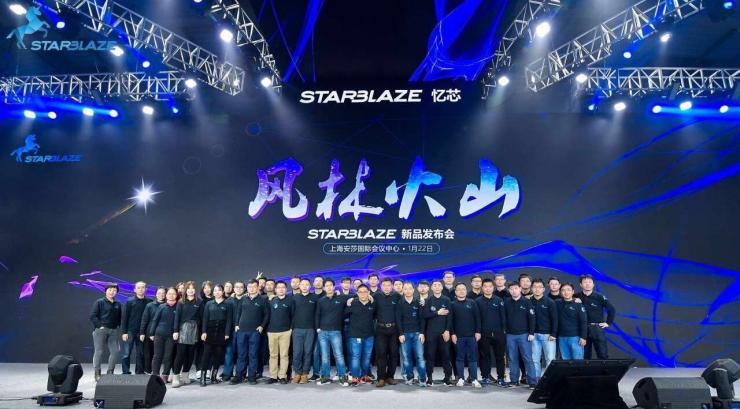 SSD芯中国造,忆芯科技发布STAR1000P及四大方案,STAR2000蓄势待发