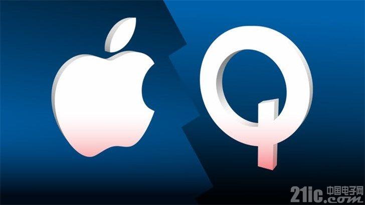 高通与苹果专利授权费争议曝光:每部iPhone 收7.5美元太贵?