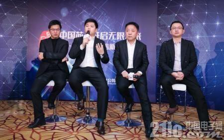"""四年磨一剑:上海矽昌通信发布""""大陆首款""""自研无线路由芯片"""
