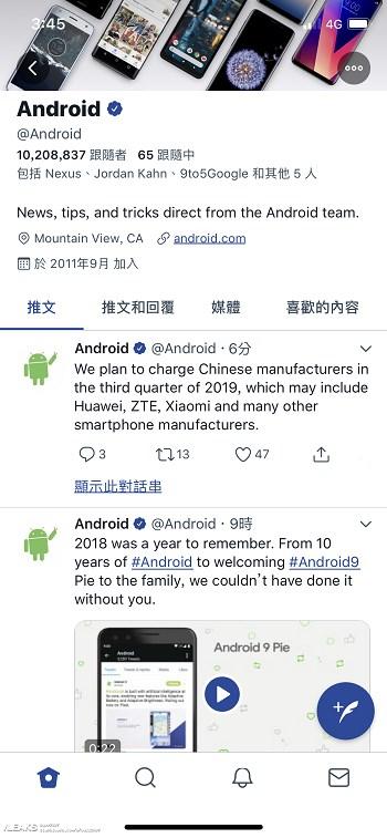 谷歌安卓系统要对中国手机厂商收费?