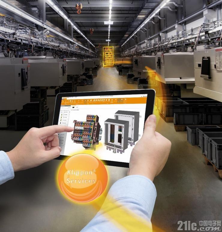魏德米勒Configure-to-order,为机柜装配提供数字化增值服务