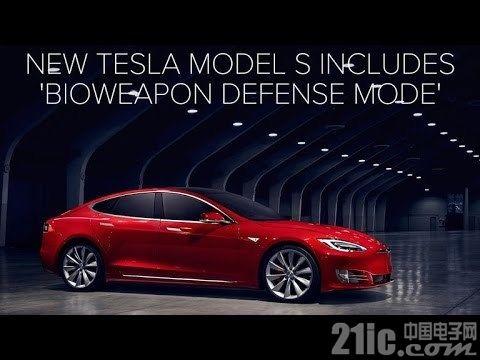旧款Model S/Model X将迎重磅升级!特斯拉将为其增加生化武器防御模式