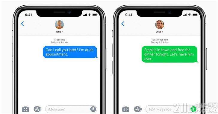 苹果iPhone或将支持融合通信!