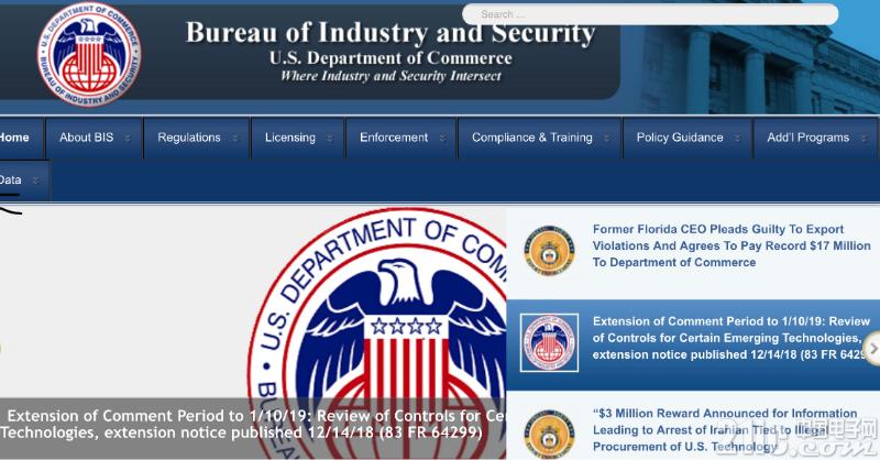 美国将扩大对关键技术出口管制,日韩企业或也将遭殃!