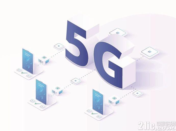 中兴:2019年上半年实现5G商用