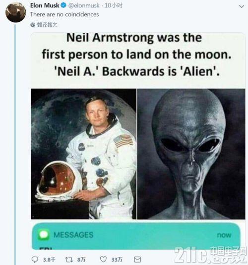 马斯克:登月第一人名字就暗藏玄机,世上本无巧合!