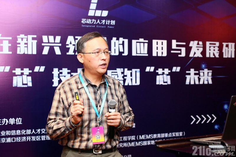 中芯芯片陈智维:国内芯片没有创新可言,现阶段从无到有最重要